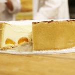 Traditionsbäckerei Rösler: Hohe Gebackene Käsetorte